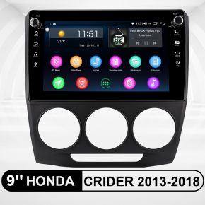 honda crider car sound system
