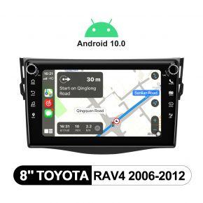 8 Inch 2006-2012 Toyota Rav4