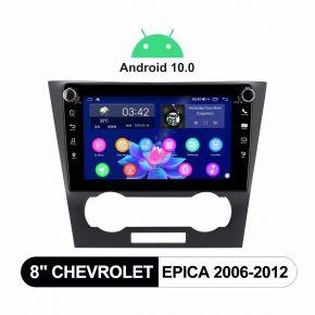 Chevrolet Epica navigation system