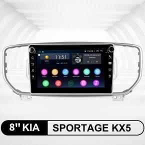 8 inch Kia Sportage