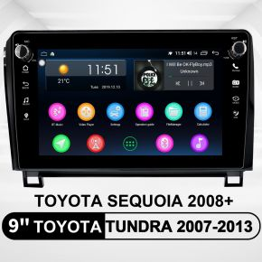 toyota tundra android head unit